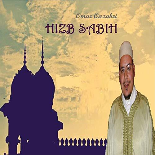 60 hizb mp3 omar qazabri