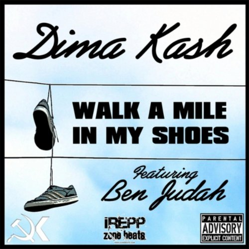 walk a mile in my shoes feat ben judah by