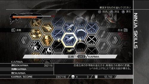Amazon.com: Ninja Gaiden 3: Razors Edge [Japan Import ...