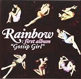Gossip Girl by RAINBOW (2011-09-06)