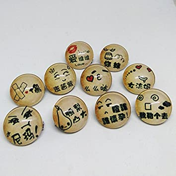 Amazon com : Super Meng expression package pins Funny text