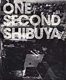 ONE SECOND vol.1 SHIBUYA