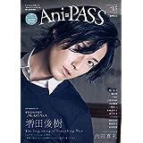 Ani-PASS #15