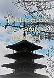 Folelsesmaessige visning af Japan vol 3 (Japanese Edition)