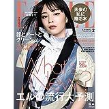ELLE JAPON 2020年2月号
