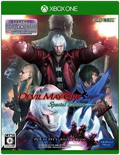 Devil May Cry 4 Special Edition - [Importación Japonesa]: Amazon.es: Videojuegos