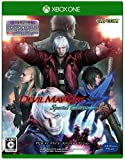 Devil May Cry 4 Special Edition (English/japanese) - Asia Physical Import - Xbox ONE