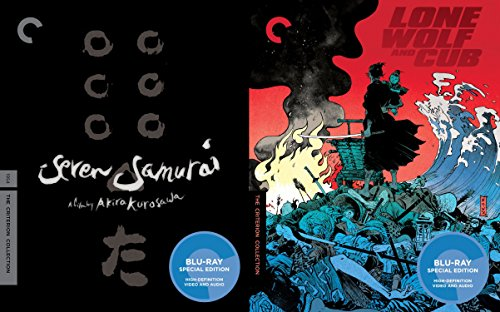 Criterion Samurai Collection - Lone Wolf and Cub & Seven Samurai 5-Blu-ray Bundle