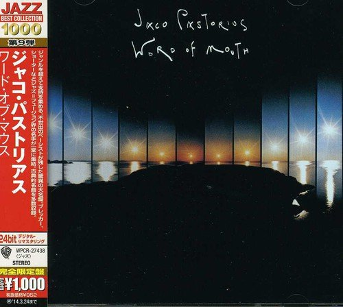 CD : Jaco Pastorius - Word Of Mouth (Limited Edition, Remastered, Japan - Import)