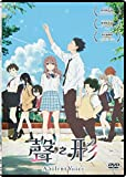 A Silent Voice: The Movie (Region 3 DVD / Non USA Region) (Japanese Language. Cantonese Dubbed / English & Chinese…