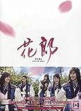 韓国ドラマ 花郎(ファラン)DVD BOX1:2 日本語吹き替え付