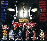 Gashapon HG Ultraman P17 Ultraman Gaia edited by all six sets