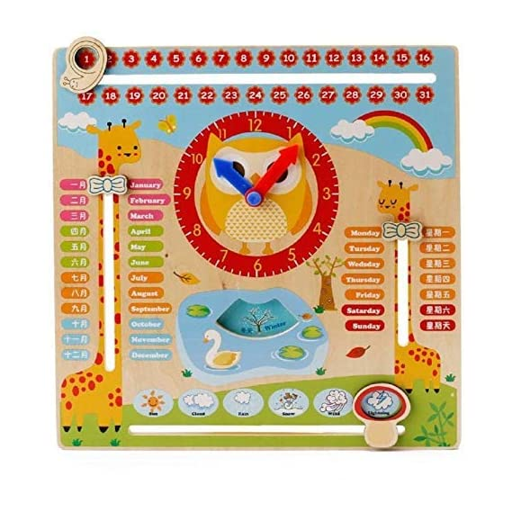 AZi Educational Wooden Time Clock