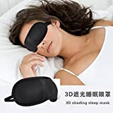 Trolax TM 3D Black Sleeping Men and Women Sponge Eyeshade Sleeping Eye Mask, Travel Sleep Aid