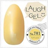 【全100色】【第1弾】[ネイルサプライオリジナル] Laugh Gel ラフジェル 5g [No.701~739] ジェルネイル カラージェル 【UV & LED対応】