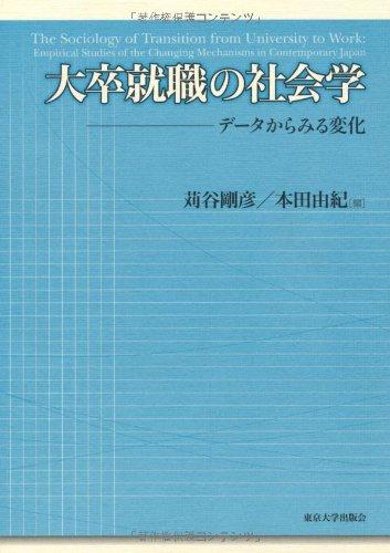 Angels in Judaism (The Esoteric Handbook) PDF ePub ebook