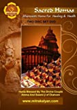Dhanvantri Homa For Healing And Health Two Disc DVD Set (PAL)