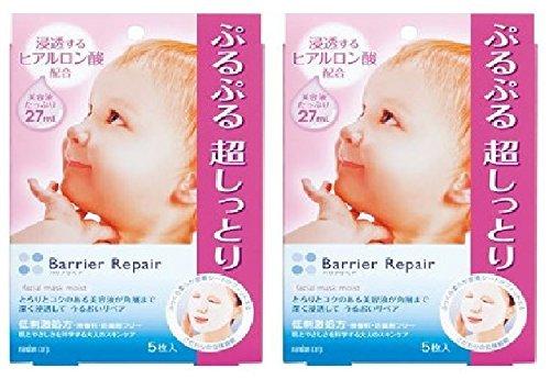 Mandom Barrier Repair Facial Mask Super Moist,-5 count (Set of 2)