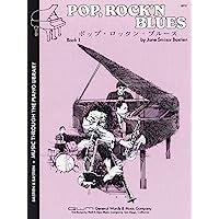 Pop, Rock 'N Blues Book 1 (Music Through