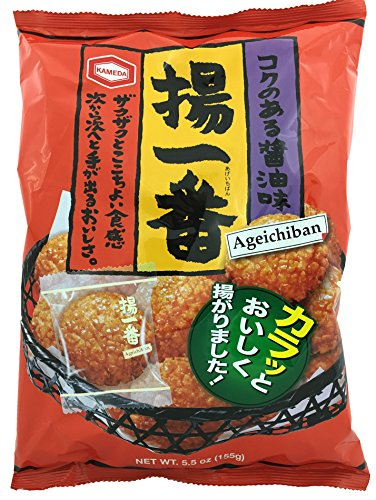 Kameda Age Ichiban (Rice Crackers) 5.5oz (6 Pack) (Best Rice For Fried Rice)