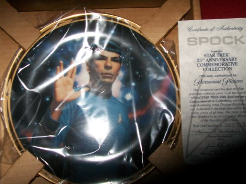 """""""Spock"""" Star Trek 25th Anniversary Commerative Collectors Plate"""