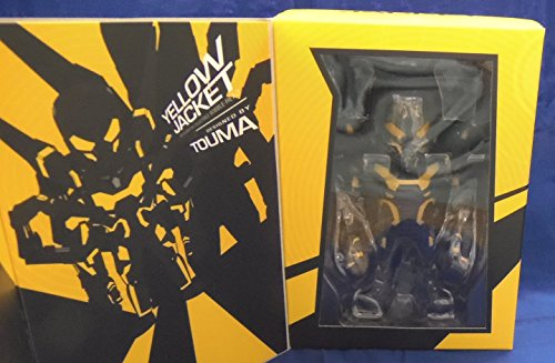 Hot Toys Yellow Jacket Artist Mix Collectible Bobble-Head Figure Touma AMC 015