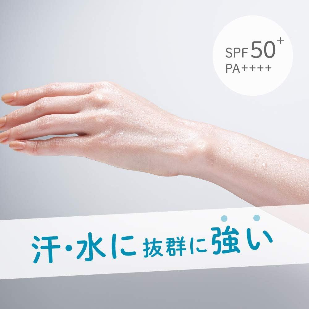 Thumbnail of ALLIE(アリィー) アリィー エクストラUVジェル 日焼け止め SPF50+ 単品 90g3$