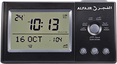 AlFajr CT-11-5 AZAN IN 5 VOICES New and Improved Alarm Clock – From SAUDI – Easy instruction manual for USA Cities – ZOON Black