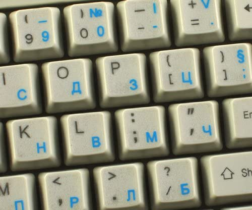 BULGARIAN KEYBOARD STICKERS ON TRANSPARENT BACKGROUND WITH BLUE LETTERING