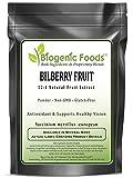 Bilberry Fruit - 12:1 Natural Fruit Powder Extract (Vaccinium myrtillus -European), 1 kg