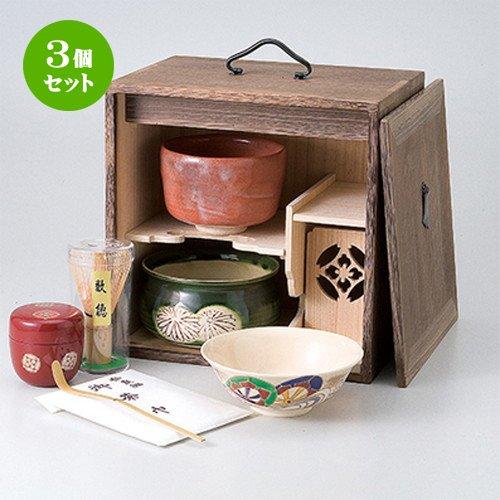 3個セット 茶道具(茶箱)焼桐色紙箱揃 [ 25.8 x 19 x 26cm ] 【 茶道具 】 【 茶道具 抹茶 茶道 茶器 】 B07BVKKKXQ