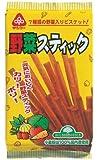 サンコー 野菜スティック 120g
