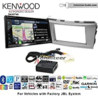 Volunteer Audio Kenwood DNX574S Double Din Radio Install Kit with GPS Navigation Apple CarPlay Android Auto Fits 2007-2011 Toyota Camry with Amplified System (Silver)