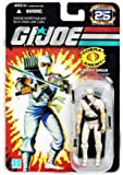 G.I. Joe 25th Anniversary Cartoon Series Cardback: Storm Shadow Classic (Cobra Ninja) 3.75 Action Figure