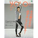 YOLO.style 2017年Vol.4 小さい表紙画像