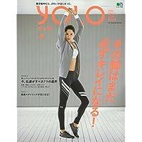 YOLO.style 表紙画像