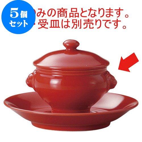 5個セット トリュフ ライオントリュフ 身(小)(Homura) [L11.1 X S9.2 X H6.9cm 220cc] 洋食器 モダン レストラン ウェディング バー カフェ 飲食店 業務用 B01J957SMO