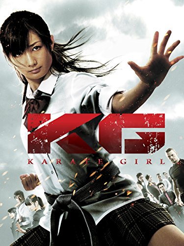 (Karate Girl)