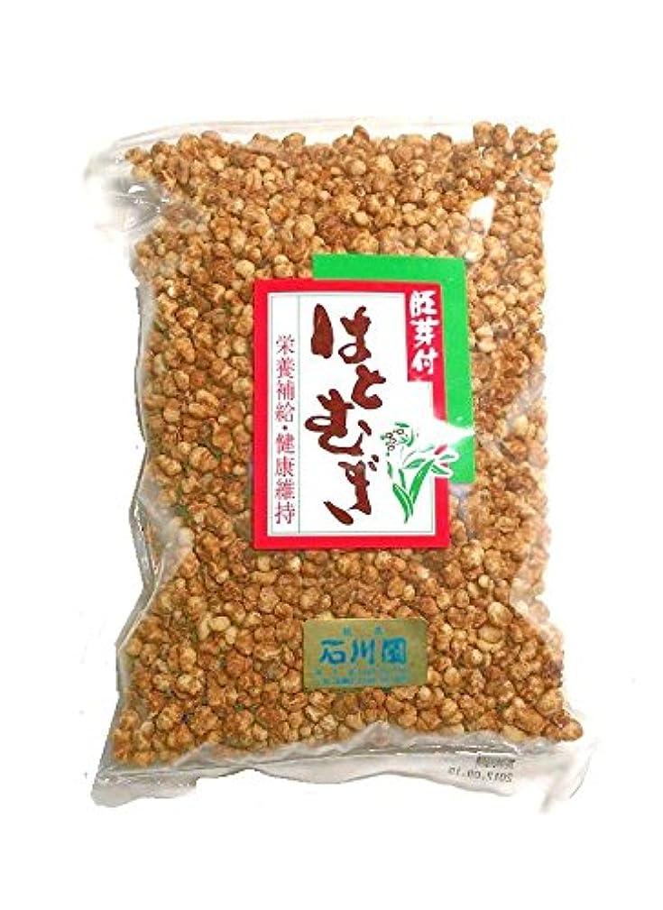 石灰岩助手ジュースもち麦1kg (愛媛県/香川県産?無添加)