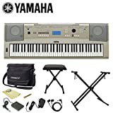 Yamaha KO-YPG-235-KIT-1 76-Key Portable Grand Piano Keyboard with Earbuds, Adapter, Pedal, Polish Cloth, ChromaCast Bench, Stand and Musicians Gear Bag