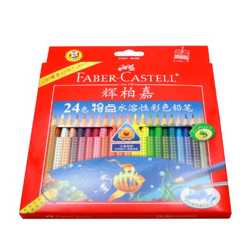 FIGO INC Colour Grip Eco Water Colour Pencil Free with Paint Brush Art.no. 116243 FSC C017601 Made for Children Age3+