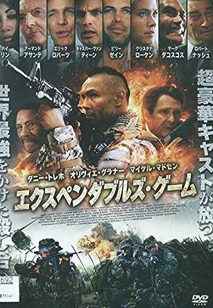 Amazon.co.jp   エクスペンダブ...