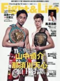 Fight&Life vol.60 2017年6月号 (ファイト&ライフ)