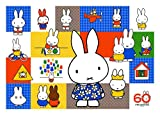 500 piece jigsaw puzzle Nijntje Miffy collection (38x53cm)