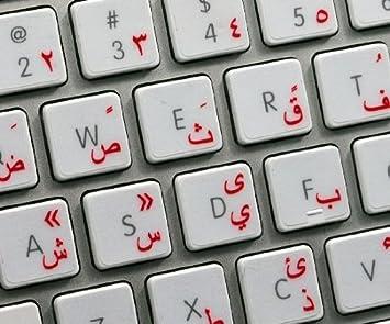 Pegatinas para teclado de letras arabes en color rojo: Amazon ...