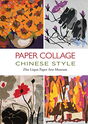 Paper Collage Chinese Style by Reader s Digest Association