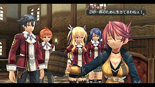 英雄伝説 閃の軌跡 PlayStation(R) Vita the Best - PS Vita