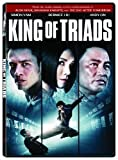 King Of Triads [DVD]