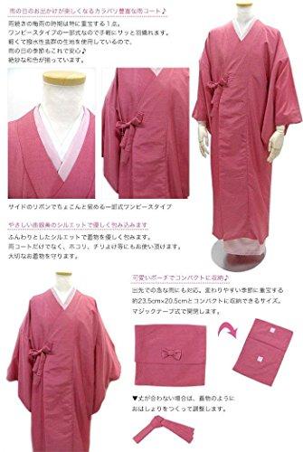 [キョウエツ] 雨コート 着物レインコート 和装 レディース
