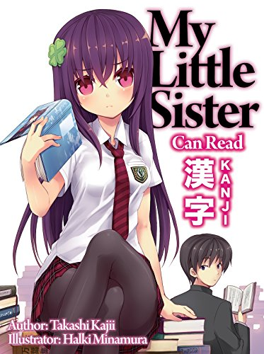 my-little-sister-can-read-kanji-volume-1